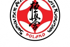 II Międzynarodowy Turniej Dzieci i Młodzieży
