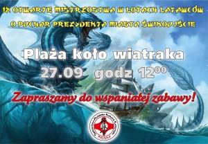 LATAWCE2014