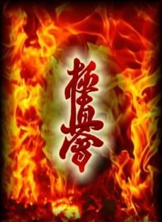 Może być zdjęciem przedstawiającym ogień i tekst